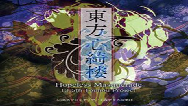 Touhou 13.5: Hopeless Masquerade PC Latest Version Game Free Download