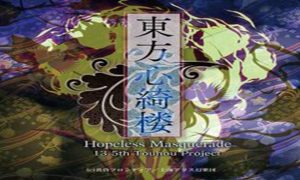 Touhou 13.5: Hopeless Masquerade iOS Latest Version Free Download