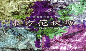 Touhou 9: Phantasmagoria of Flower View PC Game Free Download