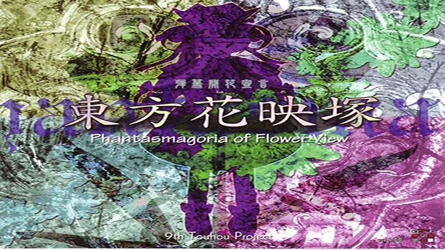 Touhou 9: Phantasmagoria of Flower View Version Full Mobile Game Free Download