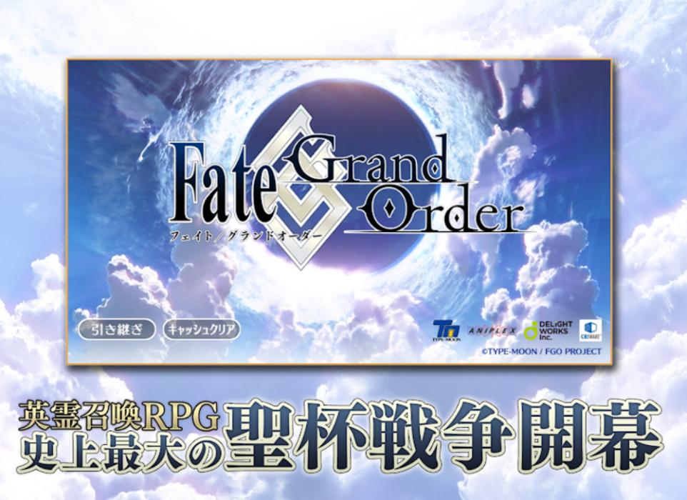 Fgo Jp Game Full Version PC Game Download