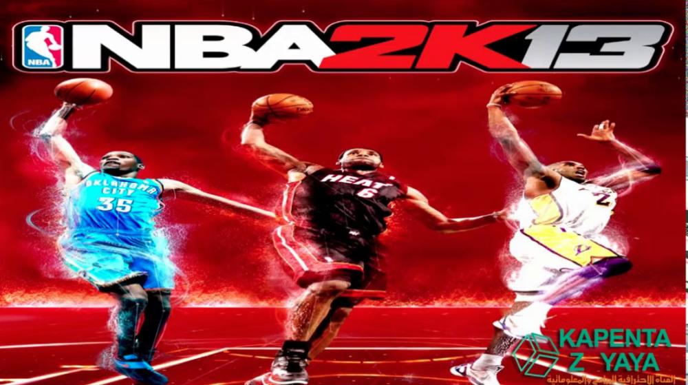 Nba2k13 PC Game Free Download