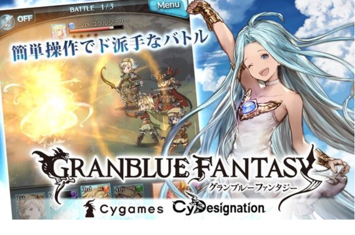 Granblue Fantasy PC Version Game Free Download