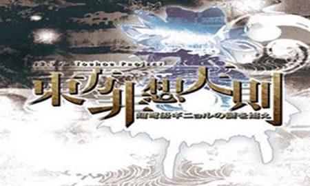 Touhou 12.3: Hisoutensoku Full Version PC Game Download