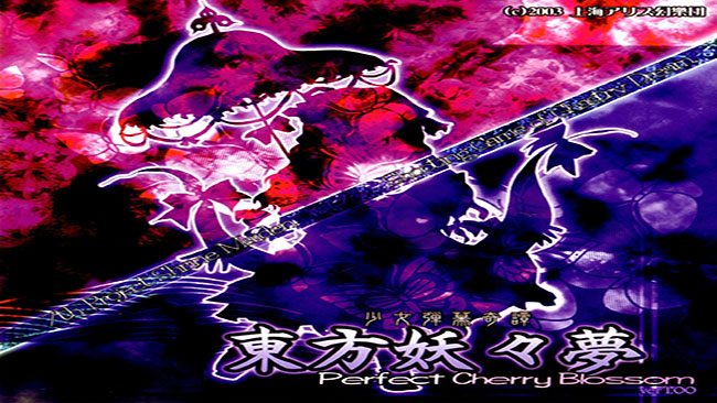 Touhou 7: Perfect Cherry Blossom PC Game Latest Version Free Download