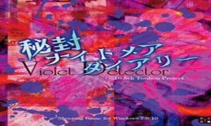 TOUHOU 16.5: VIOLET DETECTOR PC Full Version Free Download