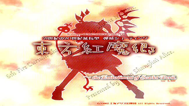 Touhou 6: Embodiment of Scarlet Devil iOS/APK Full Version Free Download