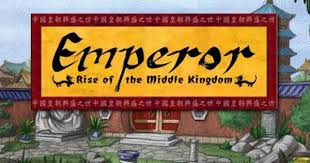 Rise of the Middle Kingdom